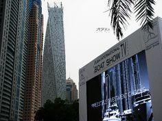 Dubai boat show, amazing building