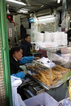 超好吃的一家牛肉粥     Chinese Porridge ( 粥 ) is delicious, and has many different flavors.