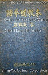 Choi_Hong_Hi_-_TaeKwon_Do_teaching_manual