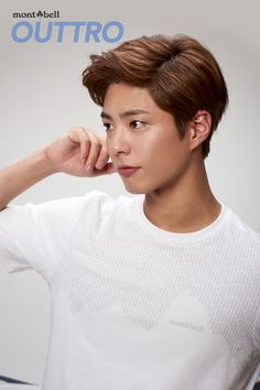 """park bogum for montbell""900 x 900 // 1707 x 2560"" """