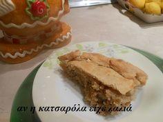 Βακαλαόπιττα( Κεφαλλονίτικη συνταγή)