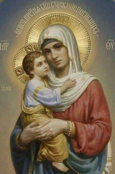 Virgin mother and Jesus Blessed Mother Mary, Divine Mother, Blessed Virgin Mary, Religious Images, Religious Icons, Religious Art, Catholic Art, Catholic Saints, Catholic Pictures