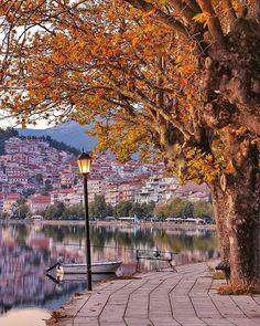 Η φθινοπωρινή Ελλάδα μέσα από 26 υπέροχα τοπία! Free Online Jigsaw Puzzles, Macedonia, Amazing, Awesome, Cool Photos, Greece, Congratulations, In This Moment, Photo And Video