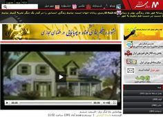 Iran launches own YouTube-like video-sharing Web site | Internet & Media - CNET News
