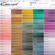 2019的46 張最棒的 Color Script 圖片 Color Schemes Colors 和