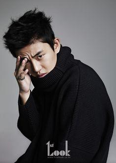 Yoo Ah In kdrama Secret Love Affair