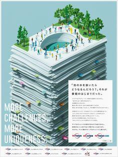 ほめ言葉を台無しにする「ムダな毛」を表現 | ブレーンデジタル版 Ad Layout, Poster Layout, Poster Ads, Advertising Poster, Advertising Design, Layouts, Japan Design, Ad Design, Layout Design