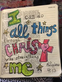 I can do all things through Christ who strengthens me.  #biblejournaling