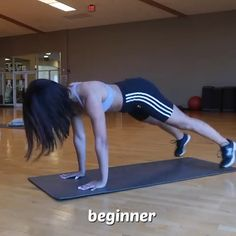 One-arm push ups are a flexible bodyweight workout. They're excellent for weight loss, enhancing cardiovascular fitness and enhancing the body. Discover how to do One-arm push ups with this workout video. Fitness Workouts, Training Fitness, Mental Training, Weight Training, Strength Training, At Home Workouts, Fitness Motivation, Beginner Ab Workouts, Video Sport