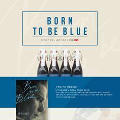 텐바이텐 10X10 : BORN TO BE BLUE