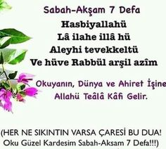 Allah, Food And Drink, God