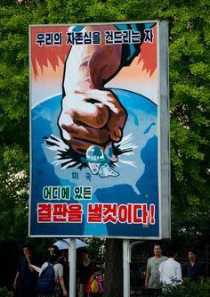 Eric Lafforgue - North Korea