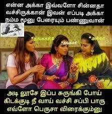 sexy tamil sprache