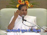 guru shishya relationship essay