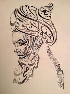 Arabic calligraphy , Dance by Samarqandi on DeviantArt Arabic Calligraphy Art, Arabic Art, Deer Wall Art, Islamic Paintings, Cool Art Drawings, Airbrush Art, Letter Art, Ancient Art, Deviantart