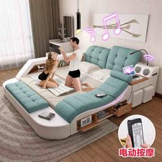 BuyToMe Shop Massage tatami cloth bed fabric bed master bedroom m double bed modern minimalist multifunctional soft bed wedding bed Bedroom Bed Design, Bedding Master Bedroom, Modern Bedroom, Interior Design Living Room, Trendy Bedroom, Modern Beds, Contemporary Couches, Summer Bedroom, Contemporary Office