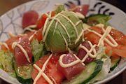 Sashimi & Avocado Salad at Shinofue (志の笛)