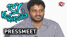 Avasarala Srinivas Press Meet - Jyo Achyutananda Movie | Nara Rohit Nagashaurya Regina Cassandra