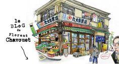 "Florent Chavouet : author of ""Tokyo Sanpo"" & ""Manabe Shima"""