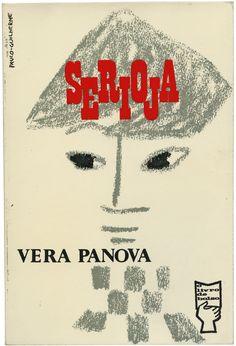 Serioja, Vera Panova, Portugália Editora, O livro de bolso 5, design Paulo-Guilherme, 1960
