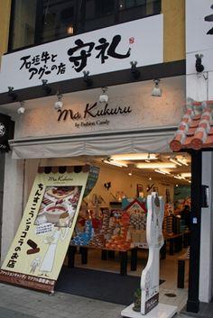 Ma Kukuru, aka Fashion Chocolate in Okinawa Japan