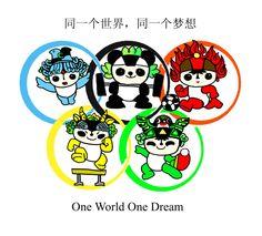2008_beijing_olympic_games_by_vforvengeance.jpg (1024×928)