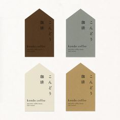 kondo coffee shop card