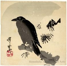 Kawanabe Kyosai: Crow on Branch  - Honolulu Museum of Art