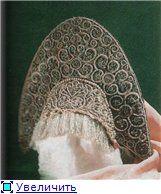 19th century kika/kokoshnik from Kursk (looks like a kokoshnik to us but was referred to as a kika at the time)