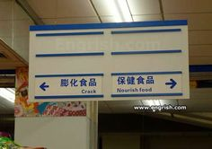 ah, which way do I go?