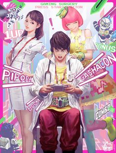 Kamen Rider Ex Aid, Poppies, Concept Art, Geek Stuff, Animation, Drawings, Anime, Poster, Funny Memes