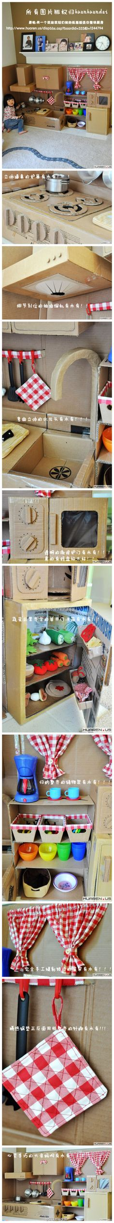 Cardboard play kitchen -- I love the stove and pop of color in the fridge!