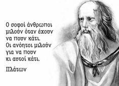 Απόφθεγμα (ΚΤ) Greek Quotes, Cyprus, Wisdom, Thoughts, Sayings, Nice, Words, Inspiration, Greek