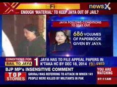 Jayalalithaa case in apex court today #BreakingOnNewsX #NewsX