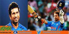#WorldCup2015:अछूते रहेंगे मास्टर-बलास्टर #SachinTendulkar के रिकॉर्ड http://www.haribhoomi.com/news/21131-sachin-tendulkar-wc-record.html