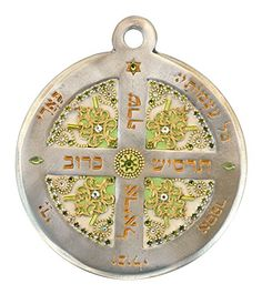 Inspirational Wall Hanging Seal of Solomon for Protection and Health Most Original Gifts http://www.amazon.com/dp/B0041HCAXI/ref=cm_sw_r_pi_dp_zur8wb0Y7GRBE