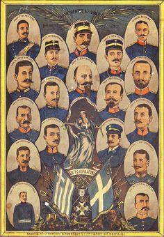 Οι φονευθέντες αξιωματικοί κατά τόν πόλεμον του 1897, π.1897 Greece Map, Greek History, Revolution, Military, Signs, Retro, Paper, Movie Posters, Pictures