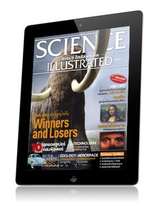 Science Illustrated Thailand is now available for your iPad as a mobile app! Includes everything you love about the regular magazine, but with enhanced interactive features.