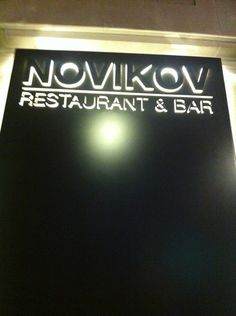 Novikov Restaurant & Bar nel London, Greater London