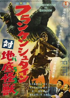 Frankenstein Conquers The World (Frankenstein vs. Baragon) 1965, Ishiro Honda.