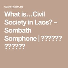 What is…Civil Society in Laos? – Sombath Somphone | ສົມບັດ ສົມພອນ