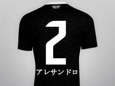 Camisa do Corinthians com ideogramas japoneses
