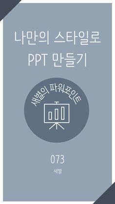 73강_PPT_표지.png