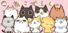 kawaii kitties!