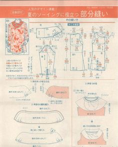 giftjap.info - Интернет-магазин | Japanese book and magazine handicrafts - Lady boutique No.7 2015