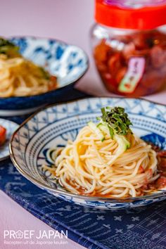 Recept: Wafu spaghetti met umeboshi | Proef Japan Spaghetti, Foodies, Pasta, Meet, Food Japan, Ethnic Recipes, Seeds, Noodle, Pasta Recipes