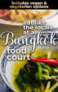 No Thai tourist traps here! Eat like the locals in Bangkok by visiting a food court, like MBK Food Island or Siam Center Food Republic, where you can find authentic Thai food at reasonable prices (vegetarian and vegan options available too!). #bangkok #thailand #vegan #vegetarian #travel #fearlessfemaletravels