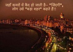25 – Mumbai, formerly known as Bombay, is the capital city of Maharashtra and a finance centre, economic powerhouse, and industrial hub of India. Mumbai was . Goa, Marine Drive Mumbai, Cheap Flights And Hotels, Airfare Cheap, Cheapest Airfare, Bombay, Mumbai City, Mumbai Trip, Amazing India