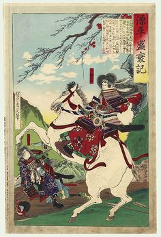 You probably know Miyamoto Musashi, but how many other real-world samurai can you name? Here are 12 of the most famous samurai in Japan! Female Samurai, Samurai Warrior, Woman Warrior, Japanese History, Japanese Culture, Asian History, Tomoe, Japanese Warrior, Korean Art