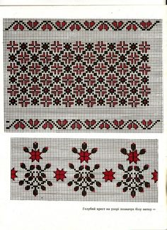 Gallery.ru / Фото #54 - 155 знаков украинской стародавней вышивки - vimiand